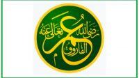 Umar Bin Khattab Cium Istrinya Saat Puasa, Ini Kata Nabi SAW