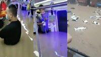 Jerit Pilu dan Pesan Terakhir dari Kereta Bawah Tanah yang Terjebak Banjir China
